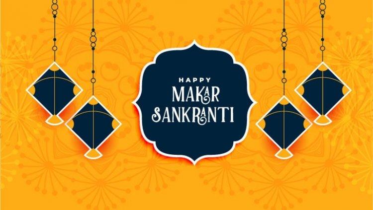 10 makar Sankranti Wishes for 2021
